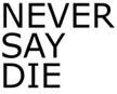 sebastien-laroche-hote-never-say-die
